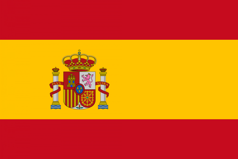 Roster of Spain